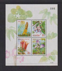 Thailandia - 1997, Nuovo Anno , Fiori Foglio - Nuovo senza Linguella - Sg MS1991