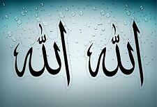 2x aufkleber wandtattoo bismillah besmele islam allah arabosch türkiye r6