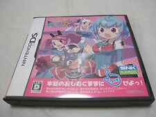 7-14 Days to USA. USED Nintendo DS Doki Doki Majo Shinpan 2 DUO Japanese Version