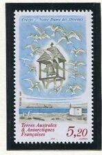 FSAT, French Southern Antarctic Territory, Scott 227, Bird, Bell Church 1996, NH