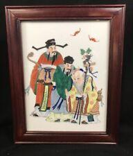 Chinese Porcelain Framed Tile Plaque Sanxing Fu Lu Shou Daoism Taoism Gold Trim