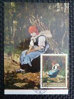 UNGARN MK 1966 PAINTING UNGARN MK GEMÄLDE MAXIMUMKARTE MAXIMUM CARD MC CM a8686
