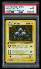 g1999 Pokémon 1st Edition Korean Base Set Magneton Holo 9/102 PSA 9 MINT