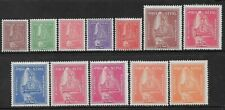 More details for nepal - 1957 - nepalese crown set of 12 - mm - sg 103/114 - cat £170