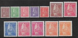 NEPAL - 1957 - NEPALESE CROWN SET OF 12 - MM - SG 103/114 - CAT £170