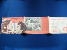 1952 SAMSON AND DELILAH Japan VINTAGE PROGRAM Hedy Lamarr Victor Mature