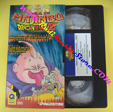 film VHS DRAGON BALL DRAGONBALL Z 27 saga di majinbu 02 DEAGOSTINI (F93) no dvd