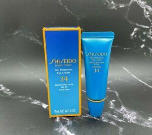 Shiseido Sun Protection Eye Cream SPF 34 Broad Spectrum Sunscreen - 0.6 oz BNIB