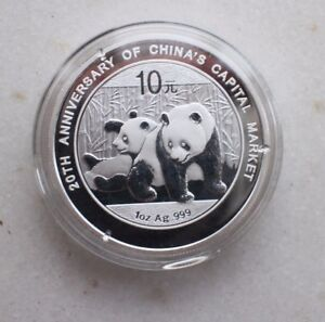 China 2010 Silver 1oz Panda Coin - 90th Ann. Capital Market