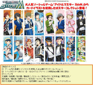 The Idolm@ster Side M Pos x Pos Collection Live.2 (Set of 16)  NEW 4935228167715
