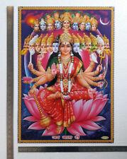 "20""x28"" Big Poster Maha Gayatri Gayathri Maa"