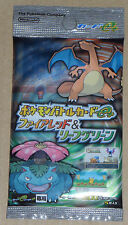 Japanese Pokemon Battle e Series - FireRed & LeafGreen Booster Pack (5 cards)