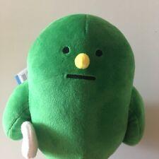 korea STICKY MONSTER LAB BIRDMON  small Stuffed Plush Soft Toy Green