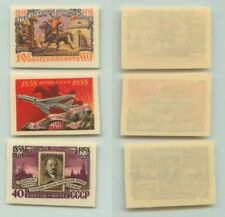 Russia USSR ☭ 1958 SC 2096 2100-2101 MNH imperf . rt8705