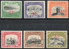 Bahawalpur 1945 KGVI Offical set of mint stamps value to 1R Lightly Hinged