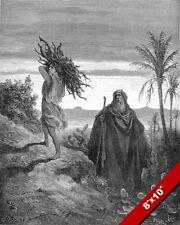 TEST OF ABRAHAMS FAITH GUSTAV DORE ENGRAVING ILLUSTRATION ART PRINT ON CANVAS