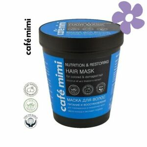 CAFE MIMI MASK FOR DAMAGED AND DYED HAIR NUTRITION AND REGENERATION 220ML
