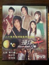 Zhuang qiu zi nine ball taiwan drama chinese