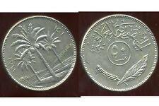 IRAQ  50 fils 1981
