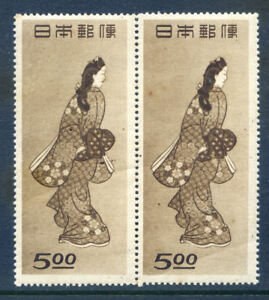 Japan 1948 Philatelic Week a fine unmounted mint pair (2018#10#19#12)