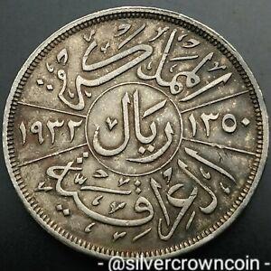 SCC Iraq 1 Riyal 1932. KM#101. 200 Fils. Silver One Dollar coin. Rial. Faisal I.