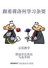 Chinesische Bücher über Gesundheit & Ernährung
