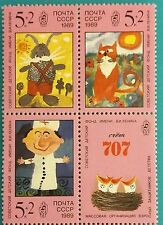 Russia (Soviet Union) USSR - 1989 MNHOG  Block of 3 st+lbl Lenin Kids Found///3