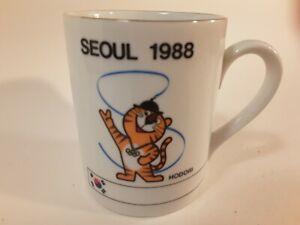 OLYMPICS 1988 SEOUL Korea Cup Gold Rim Summer Mascot Tiger HODORI Vtg Mug
