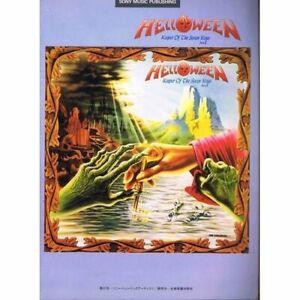 Helloween Keeper Of The Seven Keys Part 2 Japan Band Score Guitar Tab KAI HANSEN