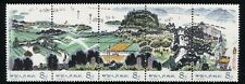 China Stamp 1978 T34 New Outlook of Water Country strip MNH