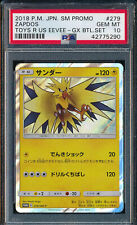 Pokemon PSA 10 Japanese Toys R Us Eevee Battle Set Promo Zapdos SM-P 279