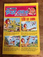 bout d'chou  no 22 (1969) journal trognon nano et nanette avec léo le lion