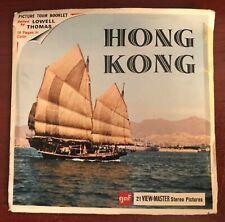 View Master - B251 - Nations of the World Series - Hong Kong