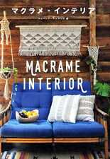 Macrame Interior - Japanese Craft Book