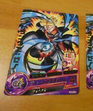 DRAGON BALL Z GT DBZ HEROES GOD MISSION PART 5 CARD PRISM CARTE HGD5-05 RARE DBH