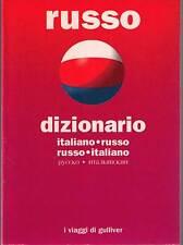 Dictionnaire italien-russe, russe-italien - Gulliver - livre nouveau dans offre