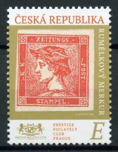 Czech Republic Stamps-on-Stamps 2020 MNH Red Mercury SOS Philately 1v Set