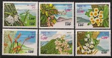 Laos Stamp - Flowers Stamp - NH