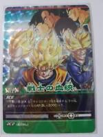 Dragon Ball Super Card Game Prism DB-659-II