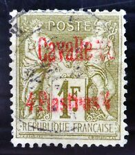 FRANCE French Post Offices in Kavalla 1893 SG48a NC177
