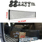 Parts Accessories Auto Trunk Cargo Net Envelope Style Car Interior Storage Net