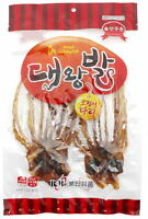 1 pack Dried Squid long leg / Cuttlefish Soft Jerky 46g Savory Korea Snack are