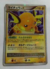 Pokemon: Japanese Raichu LV.X 026/092 Holo Rare Heavy Play Creased