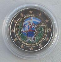 2 Euro Griechenland 2013 Vereinigung mit Kreta in Farbe unz