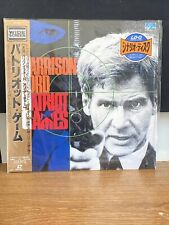 Patriot Games Japanese Import With OBI