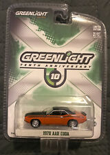 Greenlight 10th Anniversary 1970 AAR Cuda Orange VHTF