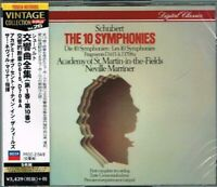 Schubert The 10 Symphonies Neville Marriner Japan 5CD NEW/SEALED Tower Records