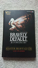 Bravely Default: Flying Fairy Strategy Guide - Nintendo 3DS - Japanese