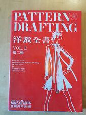 "New listing Vintage Sewing Book - ""Pattern Drafting"", Japan, 1970 - Drafting diagrams for 20"
