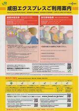 Guide JR-East Narita Express Japan Tokyo TOP  ähnlich Safety Card